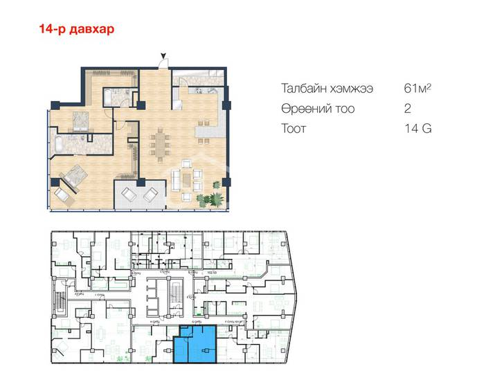 ID 191, Khoroo 15 байршилд for sale зарын residential Apartment төсөл 1