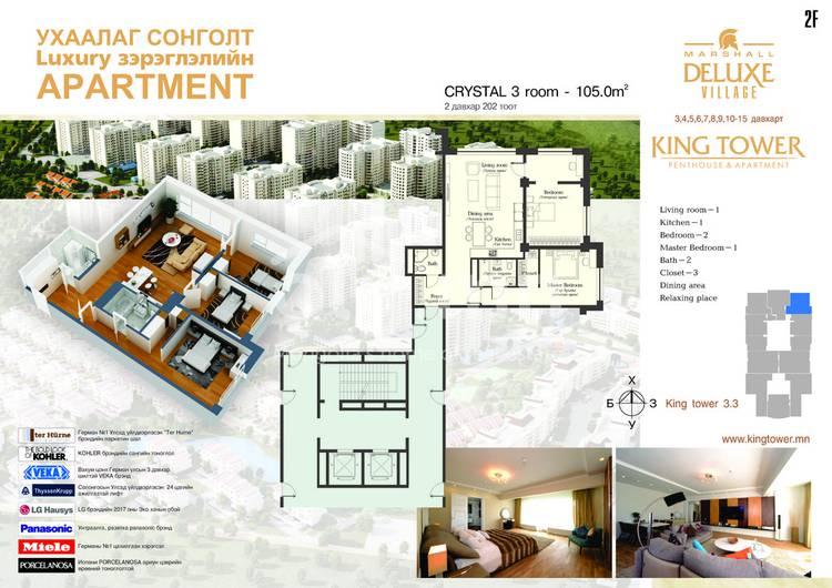 ID 136, Khoroo 11 байршилд for sale зарын residential Apartment төсөл 1
