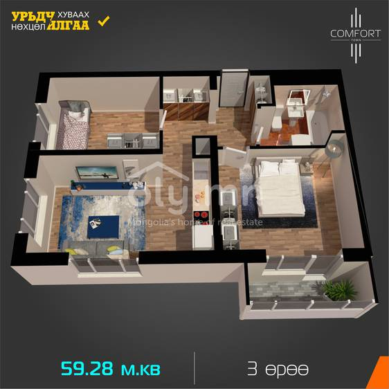 ID 103, Khoroo 8 байршилд for sale зарын residential Apartment төсөл 1