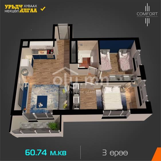 ID 104, Khoroo 8 байршилд for sale зарын residential Apartment төсөл 1