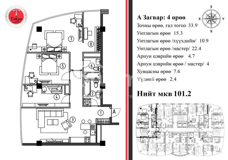 residential Apartment for sale зар #: 534 1
