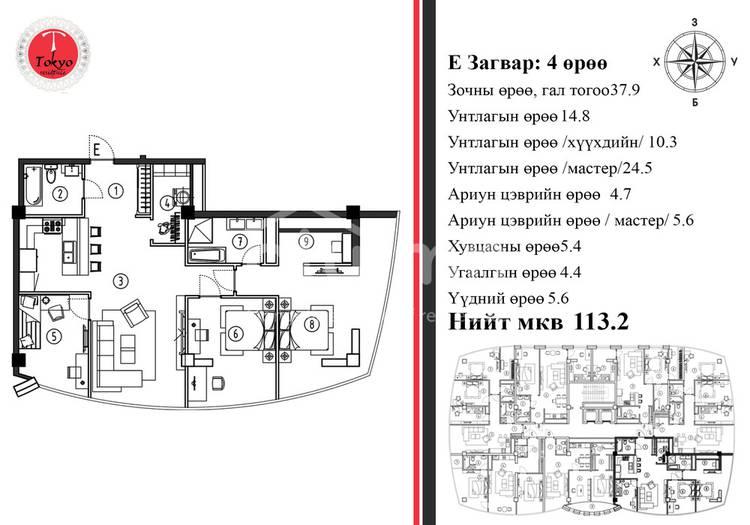 ID 538, Khoroo 3 байршилд for sale зарын residential Apartment төсөл 1