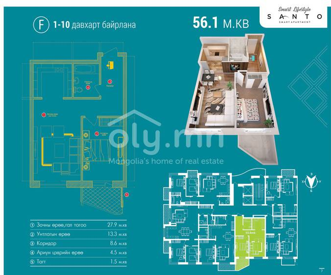ID 465, Khoroo 26 байршилд for sale зарын residential Apartment төсөл 1