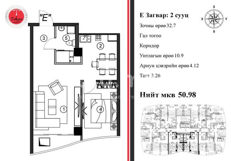 ID 545, Khoroo 3 байршилд for sale зарын residential Apartment төсөл 1