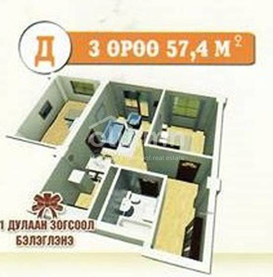 ID 455, Khoroo 19 байршилд for sale зарын residential Apartment төсөл 1