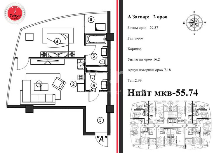 ID 541, Khoroo 3 байршилд for sale зарын residential Apartment төсөл 1