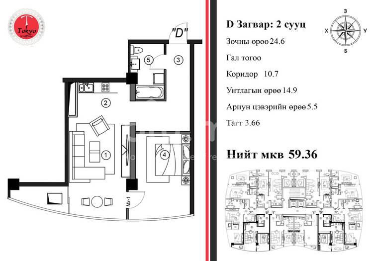 ID 544, Khoroo 3 байршилд for sale зарын residential Apartment төсөл 1