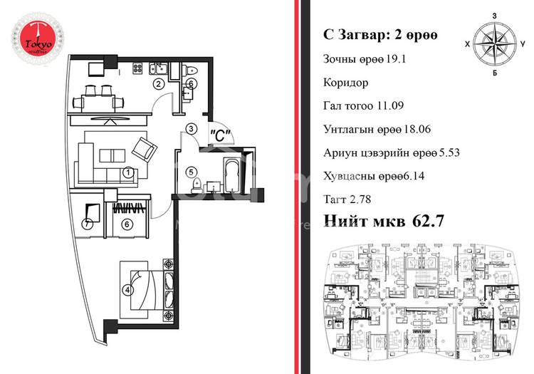 residential Apartment for sale зар #: 543 1