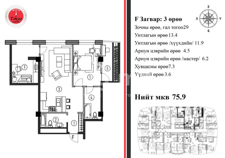 residential Apartment for sale зар #: 539 1