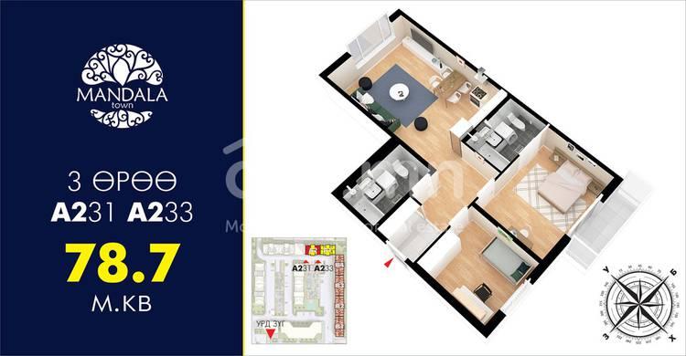 ID 98, Khoroo 26 байршилд for sale зарын residential Apartment төсөл 1