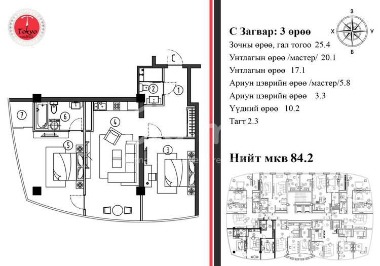 residential Apartment for sale зар #: 536 1