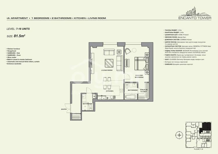ID 286, Khoroo 26 байршилд for sale зарын residential Apartment төсөл 1