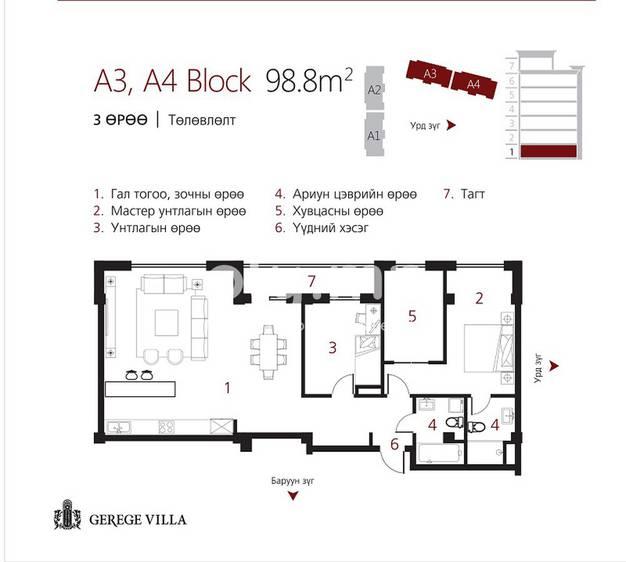 ID 361, Khoroo 11 байршилд for sale зарын residential Apartment төсөл 1