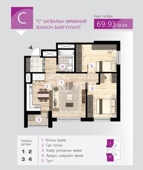 ID 105, Khoroo 15 байршилд for sale зарын residential Apartment төсөл 1