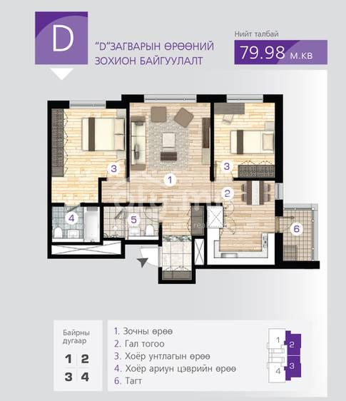 ID 108, Khoroo 15 байршилд for sale зарын residential Apartment төсөл 1
