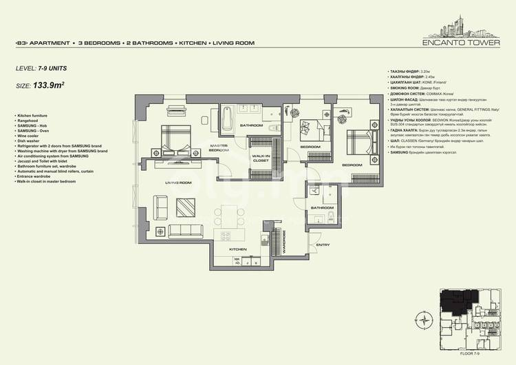 residential Apartment for sale зар #: 288 1