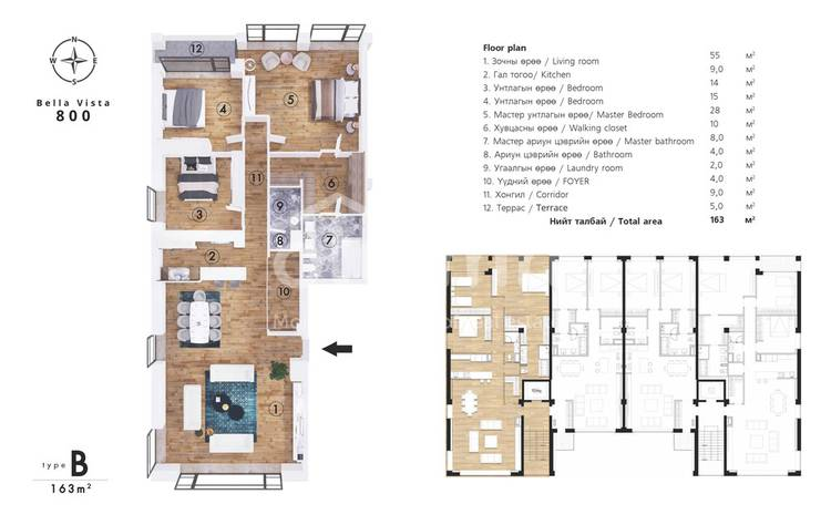 ID 44, Khoroo 11 байршилд for sale зарын residential Apartment төсөл 1