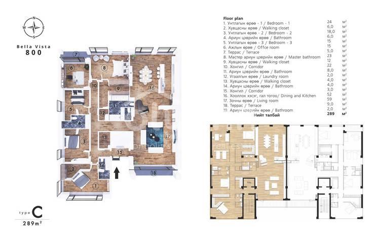 ID 45, Khoroo 11 байршилд for sale зарын residential Apartment төсөл 1