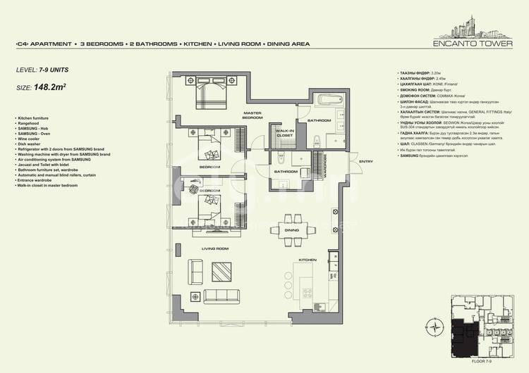 residential Apartment for sale зар #: 292 1