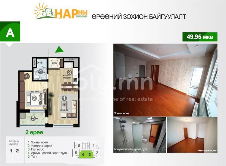 ID 112, Khoroo 3 байршилд for sale зарын residential Apartment төсөл 1