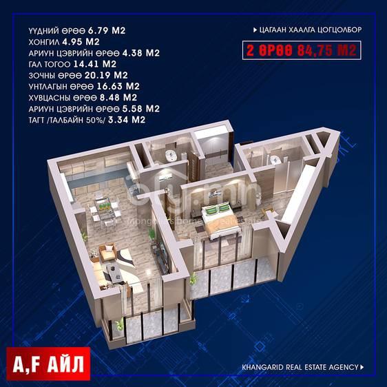 ID 237, Khoroo 16 байршилд for sale зарын residential Apartment төсөл 1