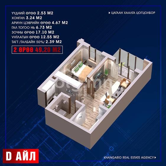 ID 222, Khoroo 16 байршилд for sale зарын residential Apartment төсөл 1