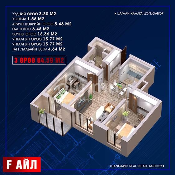 ID 224, Khoroo 16 байршилд for sale зарын residential Apartment төсөл 1