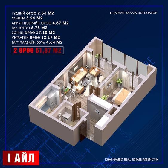 ID 227, Khoroo 16 байршилд for sale зарын residential Apartment төсөл 1