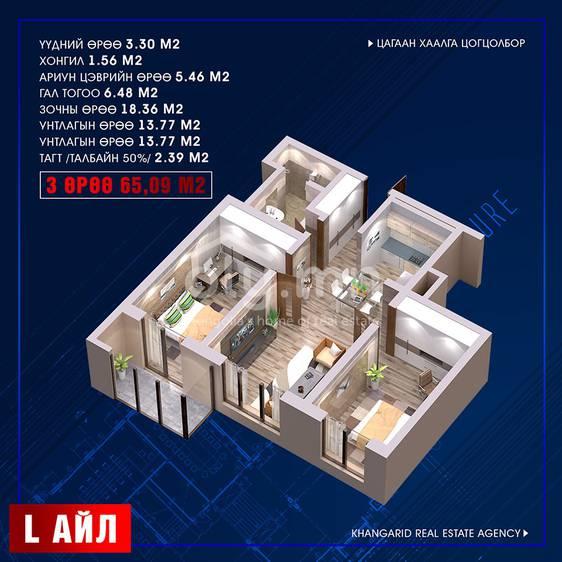 ID 230, Khoroo 16 байршилд for sale зарын residential Apartment төсөл 1