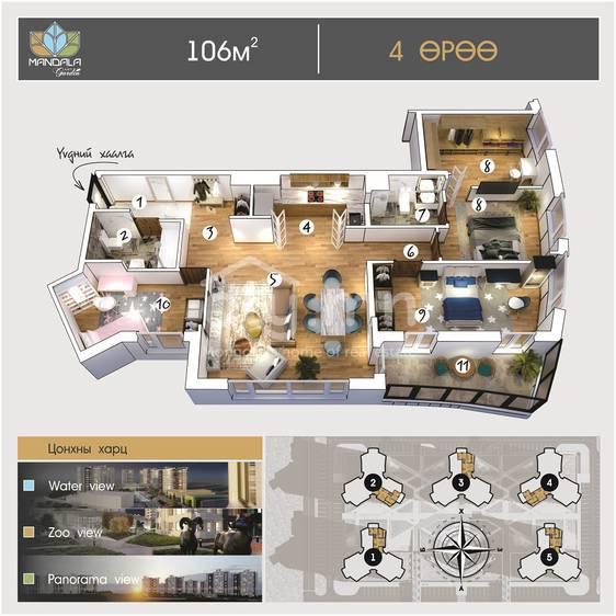 ID 991, Khoroo 4 байршилд for sale зарын residential Apartment төсөл 1