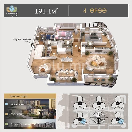 ID 997, Khoroo 4 байршилд for sale зарын residential Apartment төсөл 1