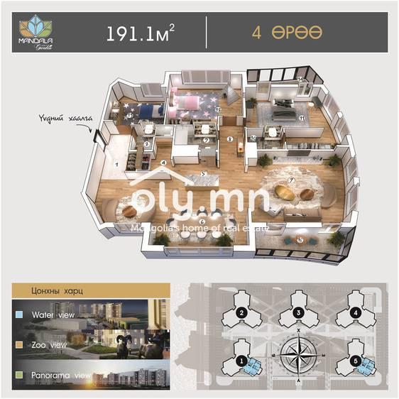 ID 999, Khoroo 4 байршилд for sale зарын residential Apartment төсөл 1