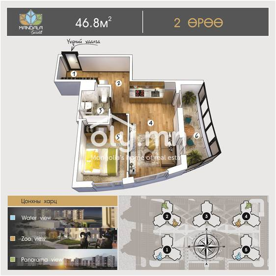 ID 968, Khoroo 4 байршилд for sale зарын residential Apartment төсөл 1