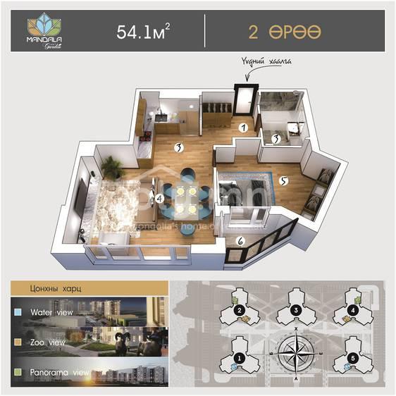 ID 972, Khoroo 4 байршилд for sale зарын residential Apartment төсөл 1