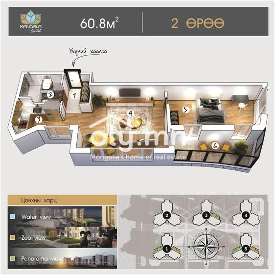 ID 974, Khoroo 4 байршилд for sale зарын residential Apartment төсөл 1