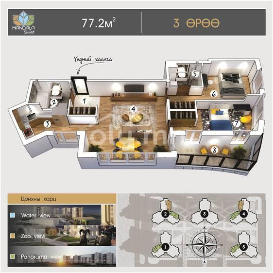 ID 976, Khoroo 4 байршилд for sale зарын residential Apartment төсөл 1