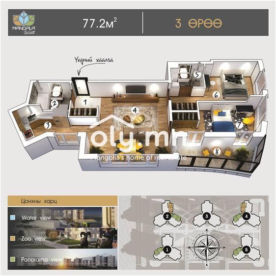 ID 978, Khoroo 4 байршилд for sale зарын residential Apartment төсөл 1