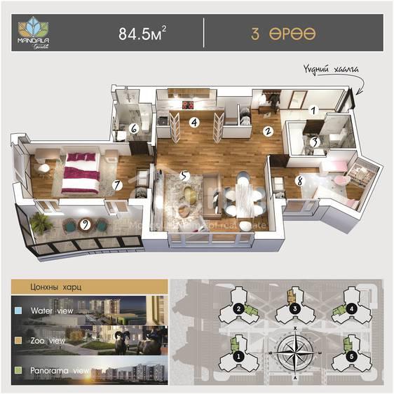 ID 979, Khoroo 4 байршилд for sale зарын residential Apartment төсөл 1