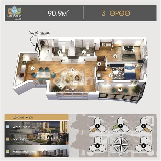 ID 985, Khoroo 4 байршилд for sale зарын residential Apartment төсөл 1