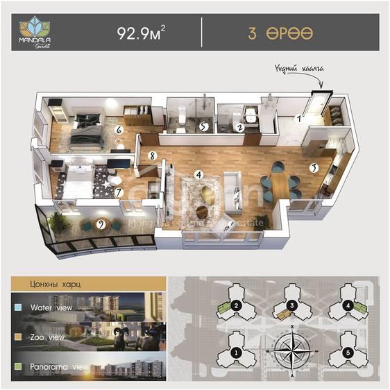 ID 987, Khoroo 4 байршилд for sale зарын residential Apartment төсөл 1