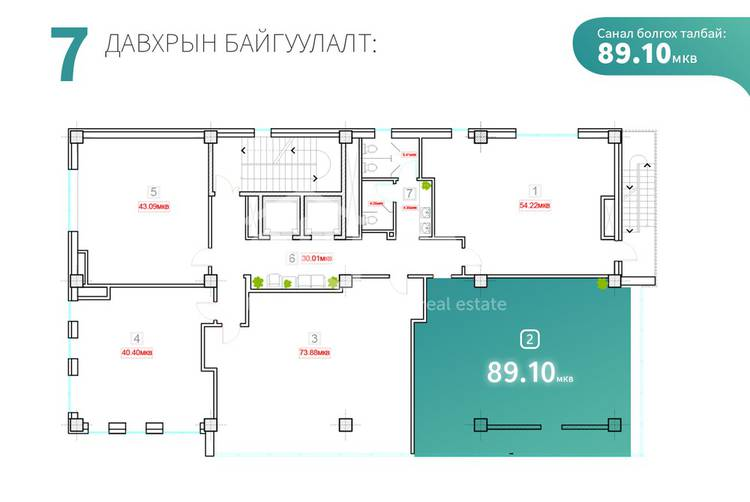 ID 768, Khoroo 3 байршилд for sale зарын commercial Offices төсөл 1