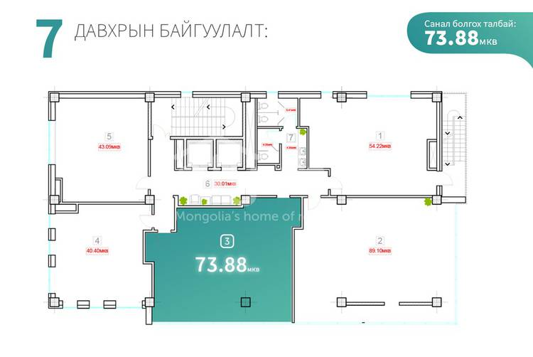 ID 767, Khoroo 3 байршилд for sale зарын commercial Offices төсөл 1
