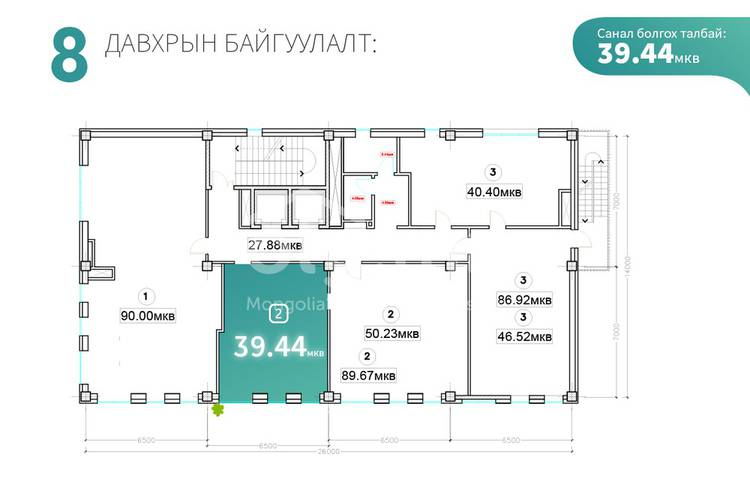 commercial Offices for sale зар #: 770 1