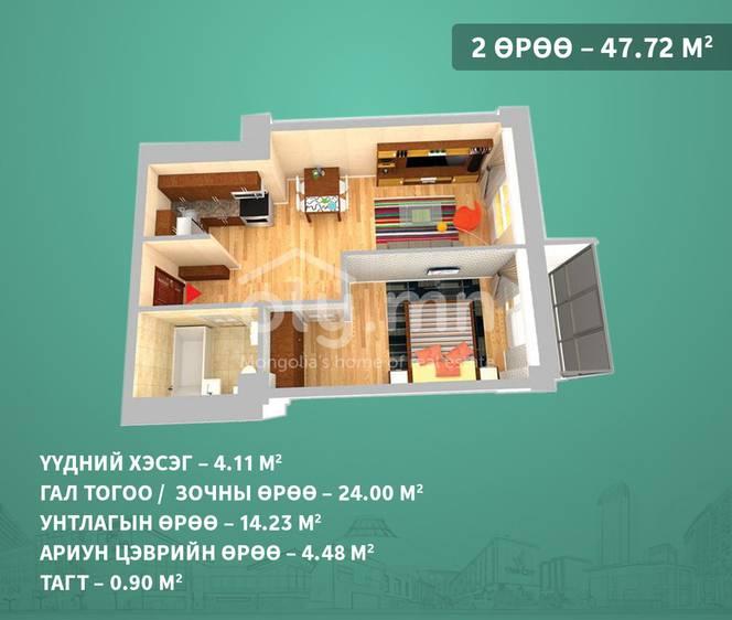 ID 1403, Khoroo 3 байршилд for sale зарын residential Apartment төсөл 1
