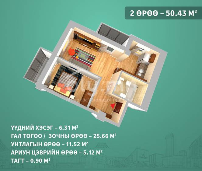 ID 1405, Khoroo 3 байршилд for sale зарын residential Apartment төсөл 1