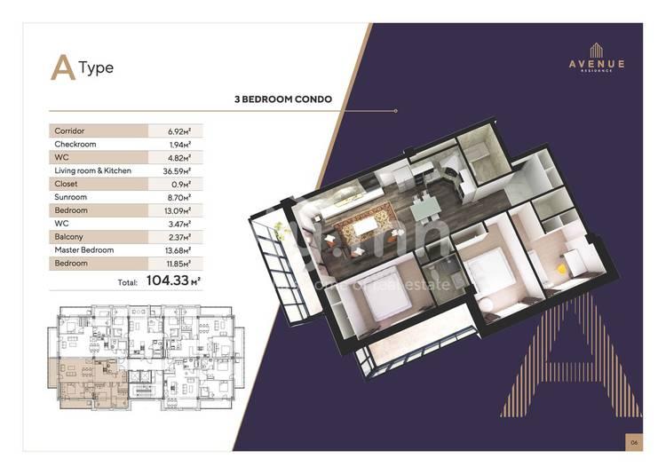 ID 1317, Khoroo 2 байршилд for sale зарын residential Apartment төсөл 1