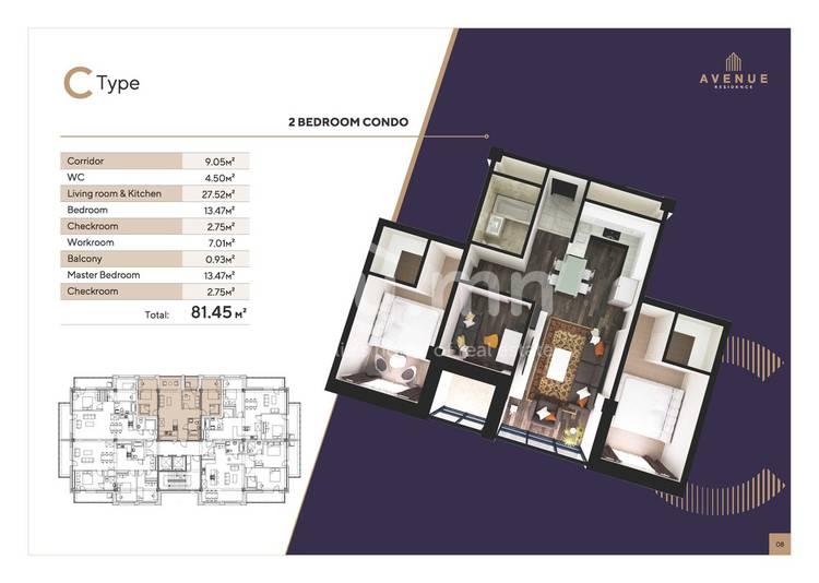 ID 1319, Khoroo 2 байршилд for sale зарын residential Apartment төсөл 1