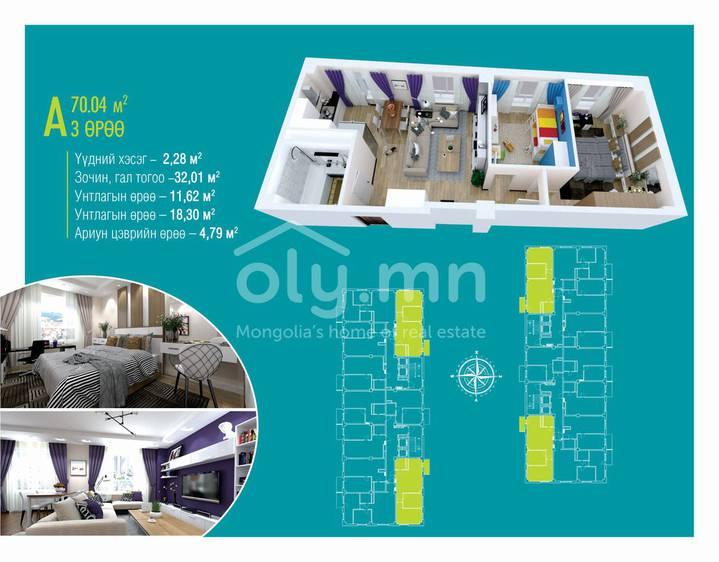 ID 1390, Khoroo 4 байршилд for sale зарын residential Apartment төсөл 1