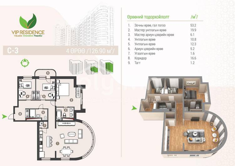 ID 1292, Khoroo 4 байршилд for rent зарын residential Apartment төсөл 1