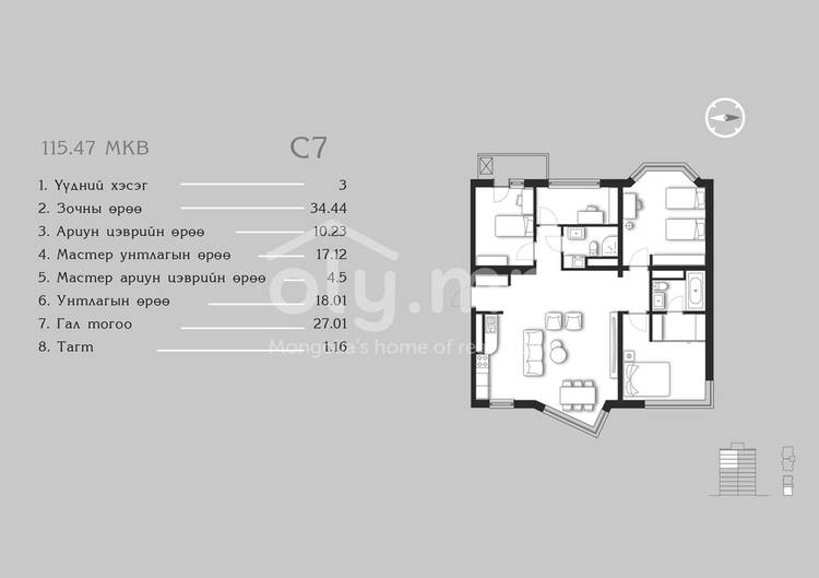 ID 1380, Khoroo 4 байршилд for sale зарын residential Apartment төсөл 1